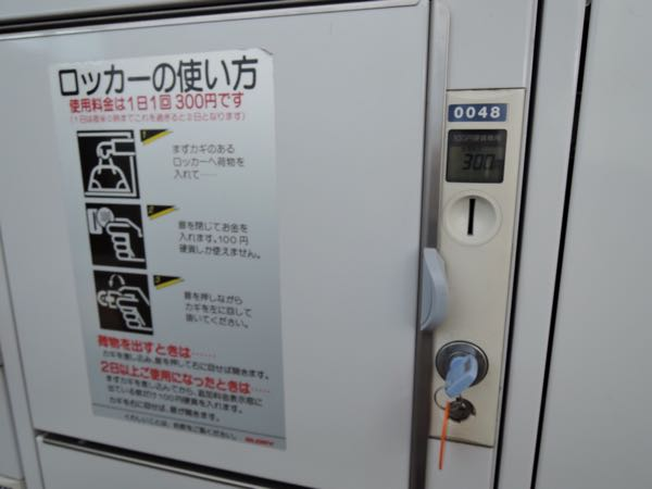 東武日光駅のコインロッカー