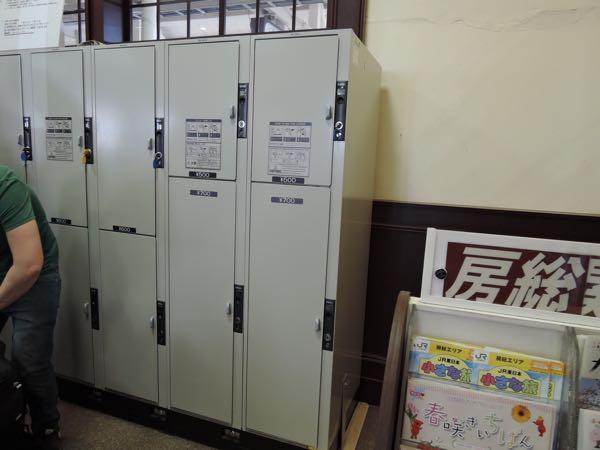 日光駅のコインロッカー