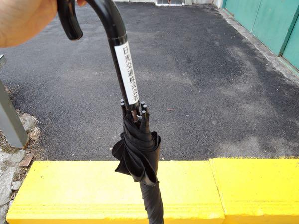 明智平ロープウェイで貸し出しの傘