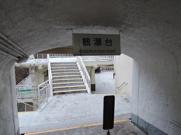 華厳の滝観瀑台