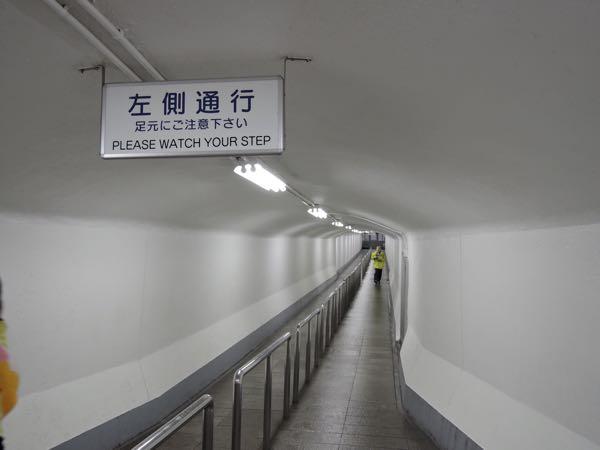 華厳の滝展望台への道