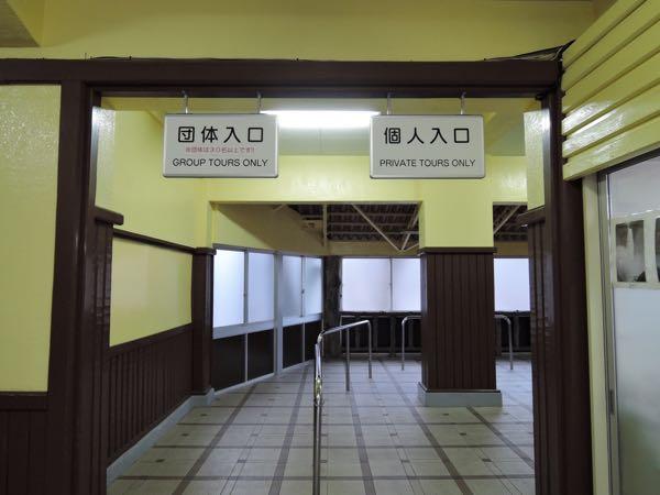 華厳の滝エレベーター入口