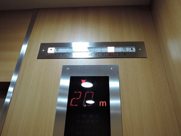 華厳の滝エレベーター