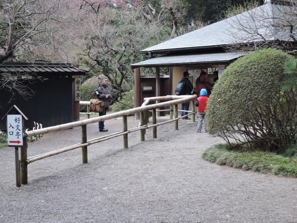 偕楽園の好文亭入口