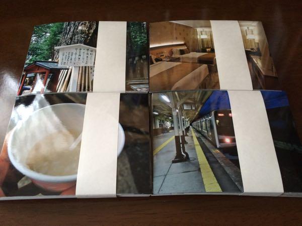 楽天写真館のFujifilm写真