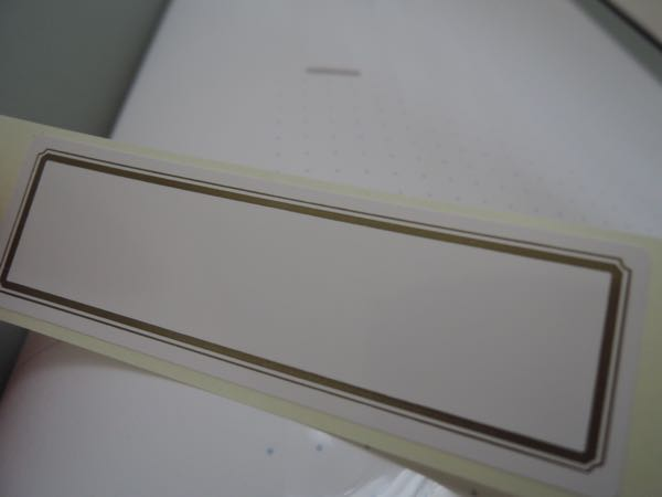 sekiseiの写真アルバムLサイズ246枚収納