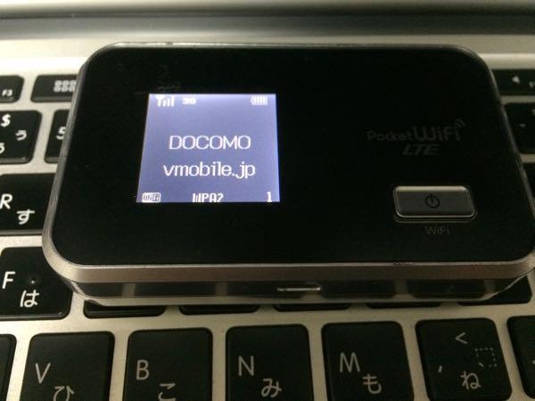 Gl06PでDMM mobileのsimを利用