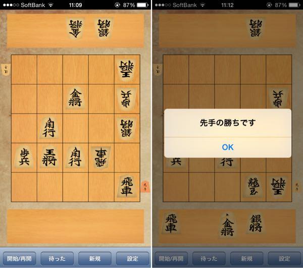 iPhoneアプリ「5五将棋」