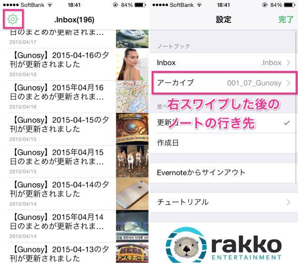 iPhoneアプリ「Zen」