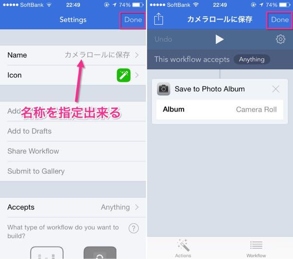 iPhoneアプリのGoogleフォト