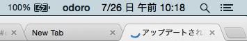 google chromeの右上の名前が消えない