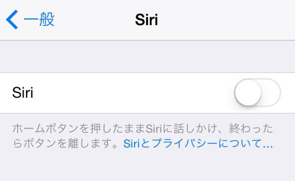 iPhoneの音声コントロール