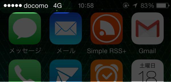 iPhone5sでsimロック解除アダプターを利用する方法