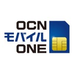 OCNモバイルONEのWi-Fiスポット申し込み方法と利用方法