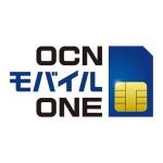 格安SIM「OCNモバイルONE 音声対応SIM」の使用感・評判