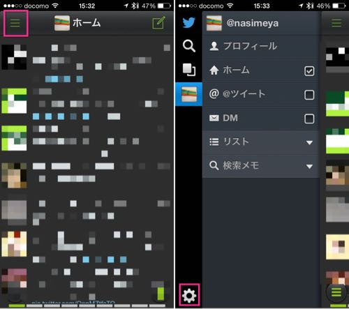 iPhoneのTwitterアプリ「Janetter Pro for Twitter」の使い方