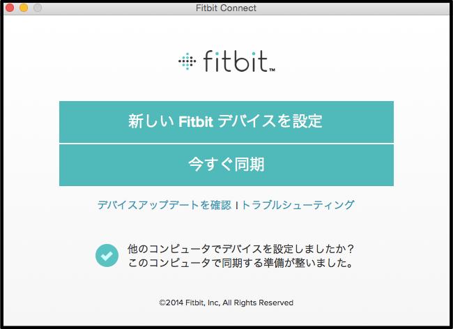 fitbit macインストール