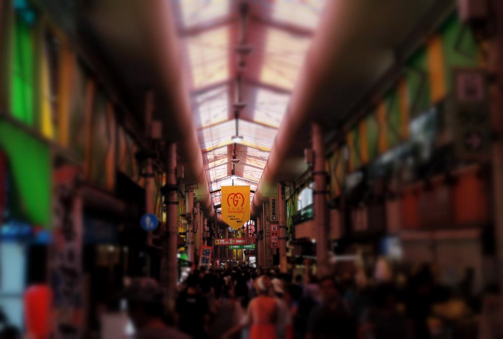 金沢の近江町市場