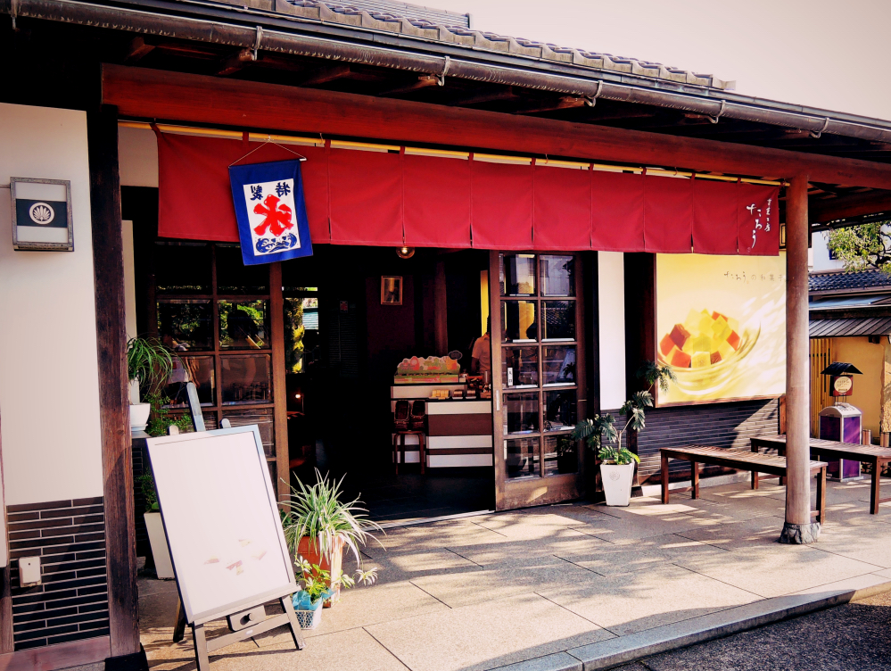 金沢長町武家屋敷