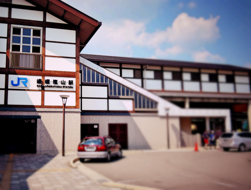 京都嵐山観光嵯峨嵐山駅