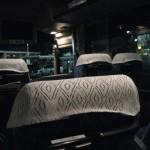 初めて夜行バスを利用してみた感想(京都〜東京間)