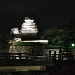 青春18切符東京〜姫路の旅 姫路城 夜のライトアップが美しかった