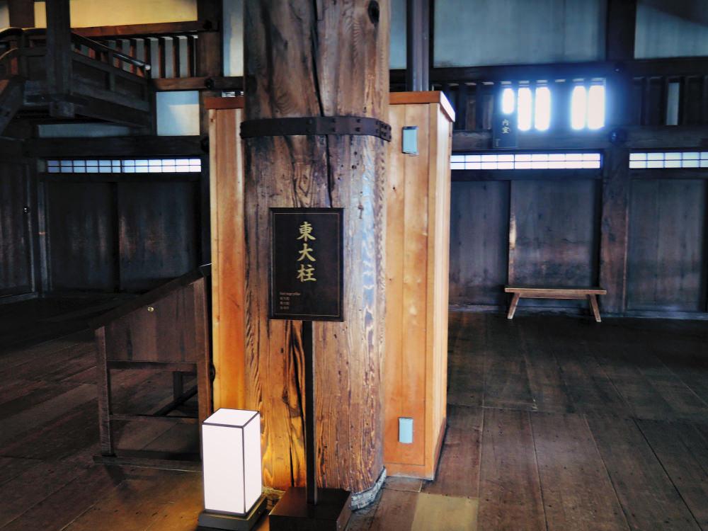 姫路城の東大柱