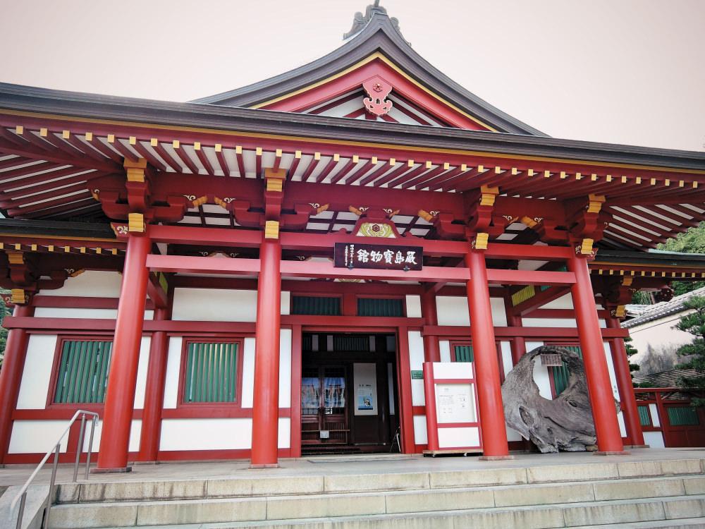 宮島の宝物館