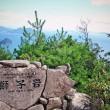 150912_himeji_hiroshima_miyajima_trip_77