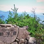 【宮島観光】弥山へ登山してきた(ロープウェイ+徒歩40分コース)