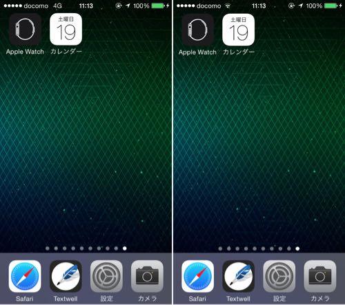 ソフトバンクiPhone5s simロック解除アダプタ