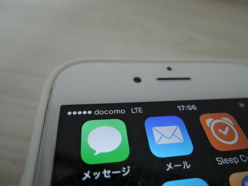 SIMフリーのiPhone 6sシルバー