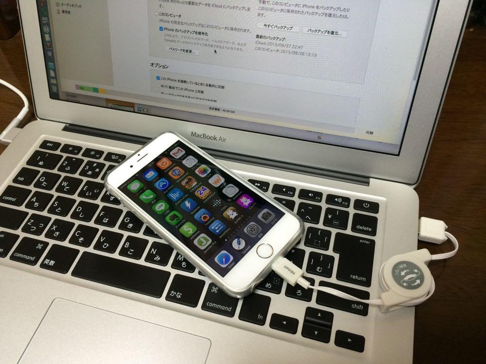 ダイソーで販売されているiPhoneのLightningケーブル