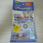 ダイソーの巻き取り式LightningケーブルはiPhone 6sでも充電・同期可能!