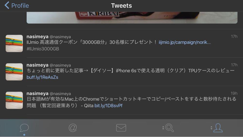 Tweetbot 4の使い方