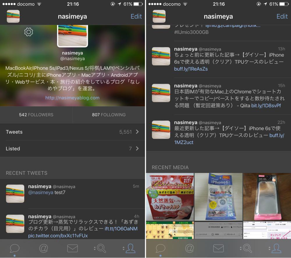 Tweetbot4