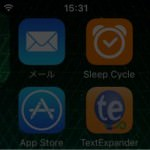 SIMフリーiPhone 6s+格安SIMではMMSでメッセージを送信できない→iMessage・メールアプリ・SMS・LINEアプリなどは利用可能