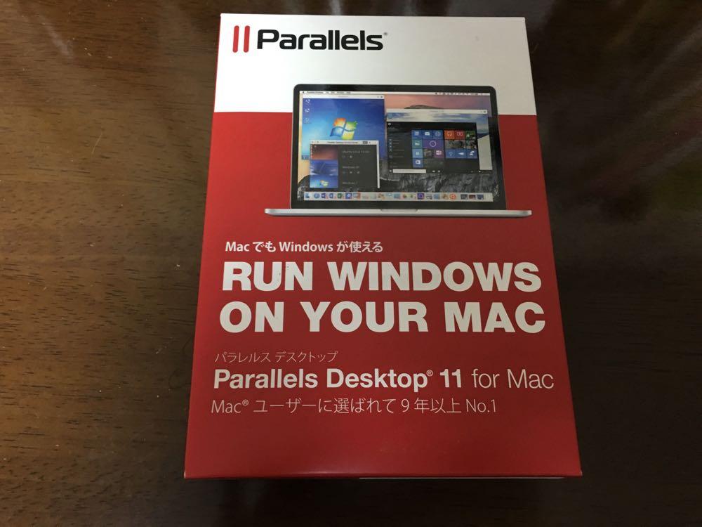 parallels desktop 11 for macのアクティベート方法