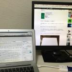MacBookAir用の外部ディスプレイ(17型)購入レビュー