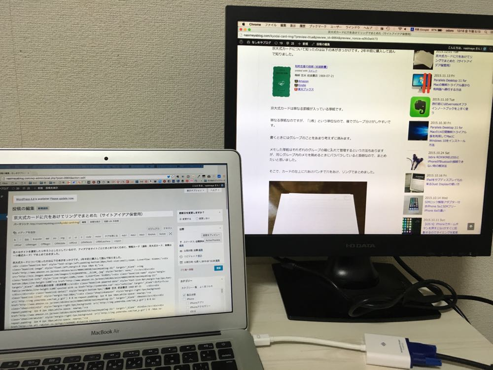 Macの外部ディスプレイ