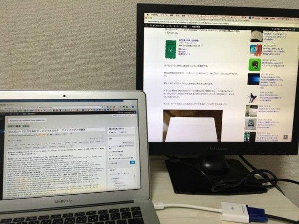 macbookair外部ディスプレイ